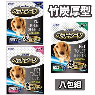 【PamDogs 幫狗適】寵物竹炭厚型除臭尿布/尿墊(八包組)