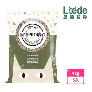 【里德貓砂升級版】5包免運組(礦砂貓砂里德貓砂)/