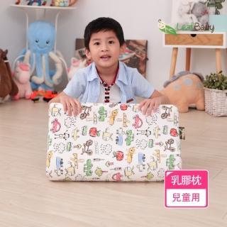 【Leafbaby】100%天然乳膠兒童枕 1入(寶貝夢想國)