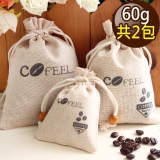 【CoFeel】凱飛咖啡豆研磨香包60g/除臭包/除濕包(2包組)