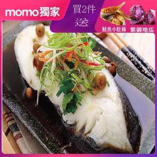 【海之醇】8片組-格陵蘭扁鱈厚切(250g/片)