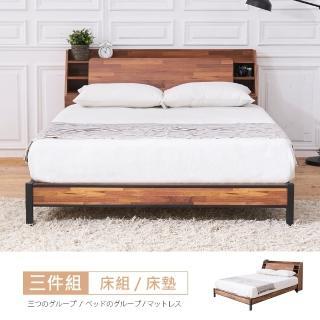 【時尚屋】查理積層木5尺床箱型3件組-床箱+鐵床+床墊(免運費 免組裝 臥室系列)