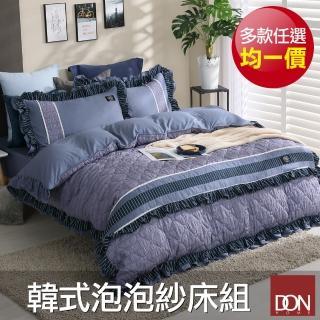 【COOZICASA】韓式泡泡紗香氛舒眠兩用被床包組-送羽絲絨水洗被(多款任選)