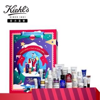 【Kiehl's 契爾氏】2019 驚喜聖誕倒數月曆
