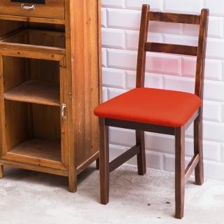 【CiS 自然行】北歐木作椅 咖啡胡桃色 橘紅色椅墊(泡棉墊 彩色椅墊 木書椅 弧形背部 北歐椅 實木家具)