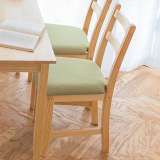 【CiS 自然行】北歐木作椅 扁柏自然色 抹茶綠椅墊(泡棉墊 彩色椅墊 木書椅 弧形背部 北歐椅 實木家具)