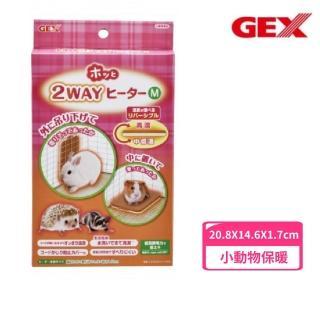 【GEX】小動物兩用加熱板 M號(07417)