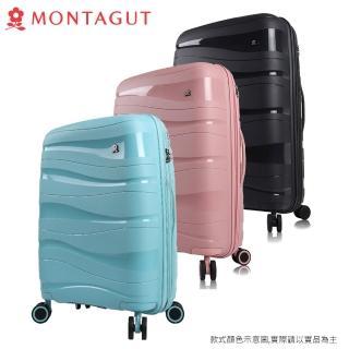 【MONTAGUT 夢特嬌】24吋防盜爆亮采流線可加大行李箱(耐衝擊PP系列)