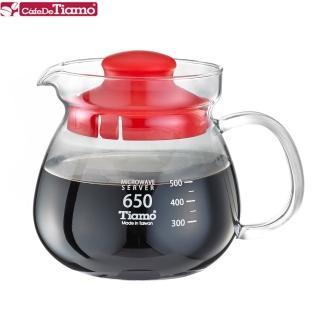【Tiamo】玻璃壺玻璃把手650cc-紅色(HG2202R)