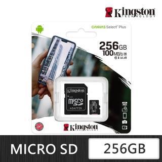 【Kingston 金士頓】金士頓 Kingston Canvas Select Plus microSDXC 256GB 記憶卡(SDCS2/256G)