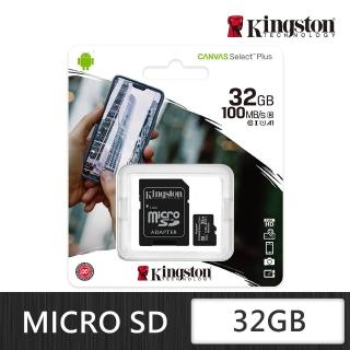 【Kingston 金士頓】金士頓 Kingston Canvas Select Plus microSDXC 32GB 記憶卡(SDCS2/32G)