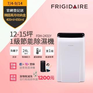 【Frigidaire 富及第】新1級節能24L清淨除濕機(FDH-2431Y)