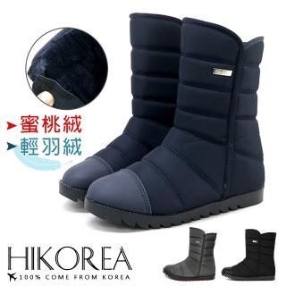 【HIKOREA】正韓製/版型偏小。防潑羽絨保暖拼接皮革內鋪毛增高4CM雪靴(7-2839共3色/現貨)