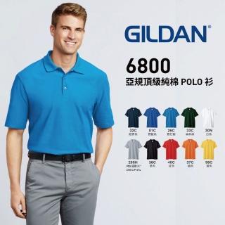 【GILDAN】亞規頂級純棉POLO衫  6800系列  美國進口(3顆鈕扣)