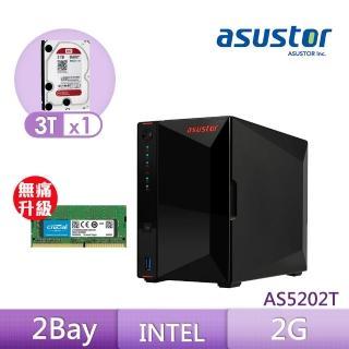 【8G升級組】ASUSTOR AS5202T 搭【WD 3TB】1入組 NAS 硬碟+【美光】D4 2400 8G筆記型記憶體