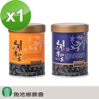 【摩斯x魚池鄉農會】台茶21號-紅韻X1+台灣山茶-藏芽X1(50g/罐)