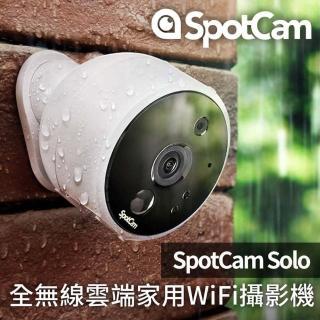 【spotcam】SpotCam Solo 全無線雲端家用WiFi攝影機IP CAM(無線 電池 攝影機 監視器)