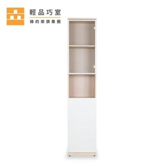 【輕品巧室-綠的傢俱集團】積木系列-森-玻璃展示儲物高櫃(展示櫃/書櫃)