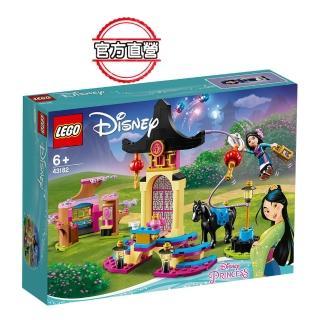 【LEGO 樂高】迪士尼公主系列 花木蘭的訓練場 43182