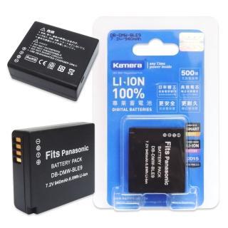 【Kamera 佳美能】通過BSMI認證 for DMW-BCC12 CGA-S005E高容量相機鋰電池(適用Panasonic相機)