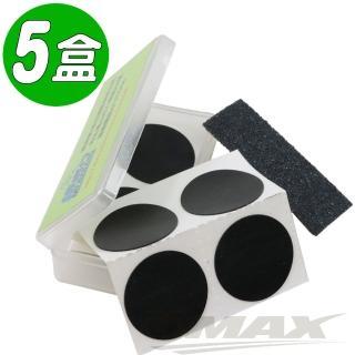 【鐵馬行】自行車免膠水補胎片-50片(5盒裝)