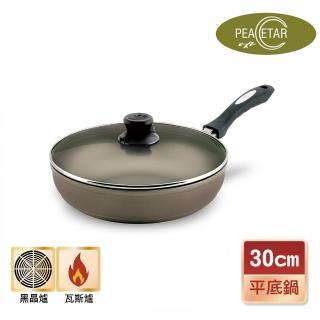 【Peacetar 必仕達】輕食二代深型料理平底鍋(30cm)