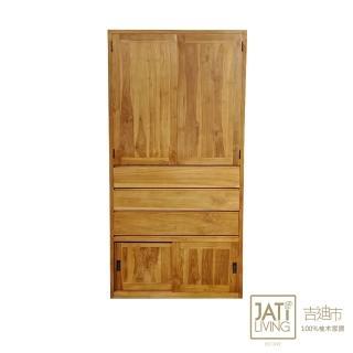 【吉迪市柚木家具】柚木典雅造型設計衣櫃(RPBA011 收藏 省空間 層架  書架 展示架 陳列架 置物櫃)