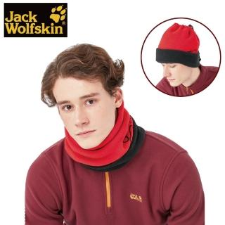 【Jack wolfskin 飛狼】PolartecR 多功能刷毛保暖帽 圍巾(灰色/橘紅/ 黑色/紅色/粉紫)