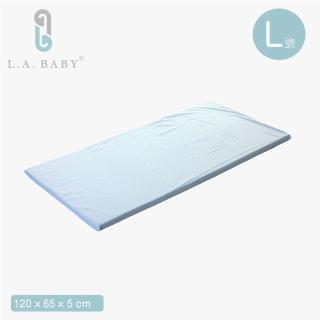【L.A. Baby】天然乳膠床墊-三色布套可選(床墊厚度5-L)