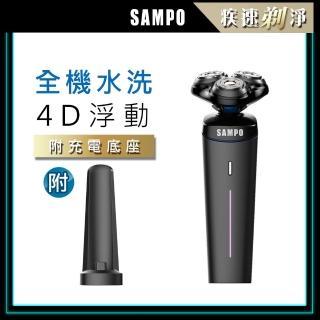 【SAMPO 聲寶】4D水洗三刀頭電動刮鬍刀 EA-Z1904WL(電鬍刀/修容刀)