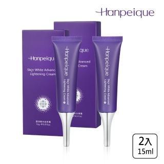 【Hypanique 涵沛】藥用雙美白成分煥白淡斑霜(2入組)