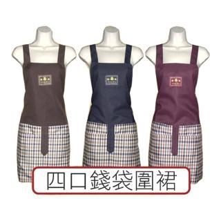 幸運草四口袋圍裙GS533(任選1入)