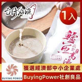 【台灣好漁】家中熬不出的濃鮮-黃金鱸魚高湯(300ml*1包)/