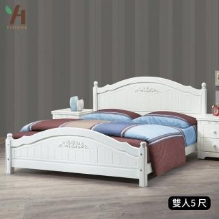 【伊本家居】貝莉 床架 雙人5尺