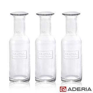 【ADERIA】日本進口透明玻璃酒瓶三入組(250ml)