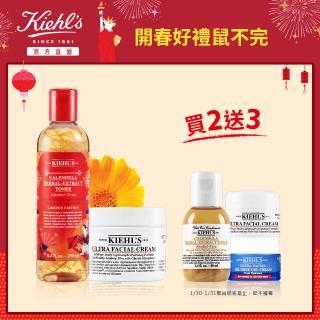 【Kiehl's 契爾氏】金盞花保濕新年組(金盞花化妝水+保濕霜)