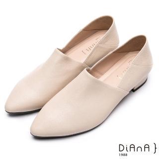 【DIANA】素色兩穿2way羊皮樂福鞋-簡約時尚(米)