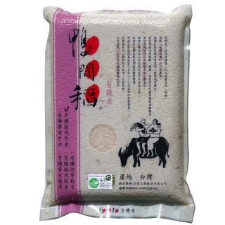 【禾掌屋】鴨間稻有機越光白米3Kg(禾掌屋鴨間稻)