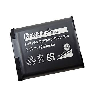 【Dr.battery 電池王】for DMW-BCM13/ TZ40/ FT5/ ZS30/ DMC-FT5高容量鋰電池(適用Panasonic相機)