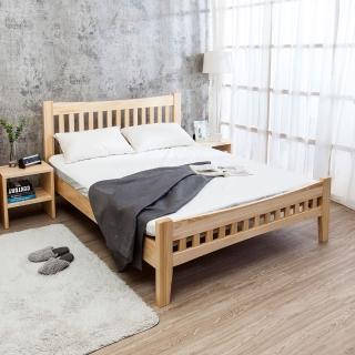 【BODEN】森林家具 里約6尺雙人加大實木床架(不含床墊)