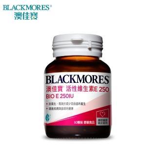 【BLACKMORES 澳佳寶】活性維生素E 250IU(60粒)