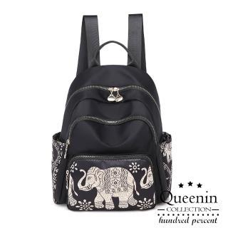 【DF Queenin】異國圖騰防潑水多隔層牛津布後背包-共3色