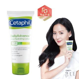 【Cetaphil 舒特膚官方】ERC 5 強護保濕精華乳(2入)
