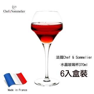 法國Chef & Sommelier水晶玻璃杯370ml 高腳杯 紅酒杯 C&S 水晶杯(高腳杯/水晶杯/紅酒杯/香檳杯)