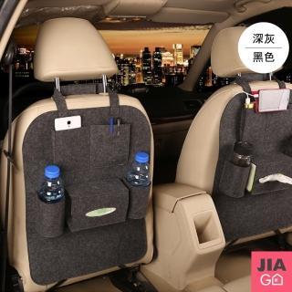 【JIAGO】車用椅後毛氈置物袋