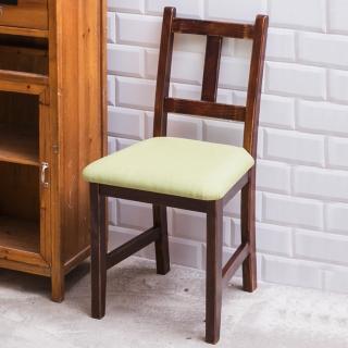【CiS 自然行】南法原木椅 咖啡胡桃色 抹茶綠椅墊(泡棉墊 彩色椅墊 木書椅 弧形背部 北歐椅 實木家具)