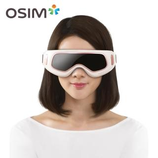 【OSIM】★母親節限定★護眼樂 OS-180(眼部按摩器/溫熱功能)