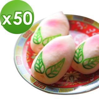 【老食說】拜拜祝壽 麻糬桃 綠豆餡(65gX50入)