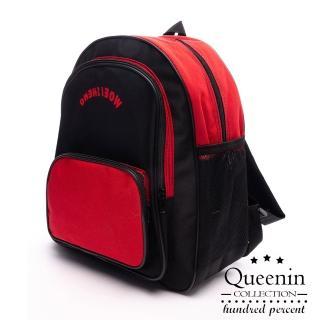 【DF Queenin】台灣製休閒多功能多隔層後背包-共2色