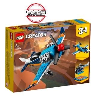 【LEGO 樂高】創意百變系列 螺旋槳飛機 31099 直升機 模型(31099)